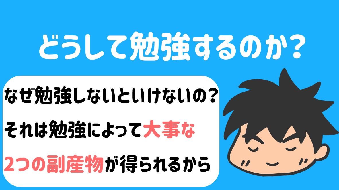 f:id:syaru-ks:20190902170558p:plain