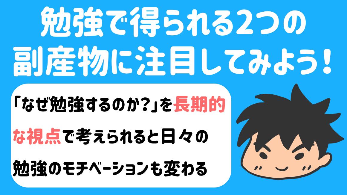 f:id:syaru-ks:20190903110151p:plain