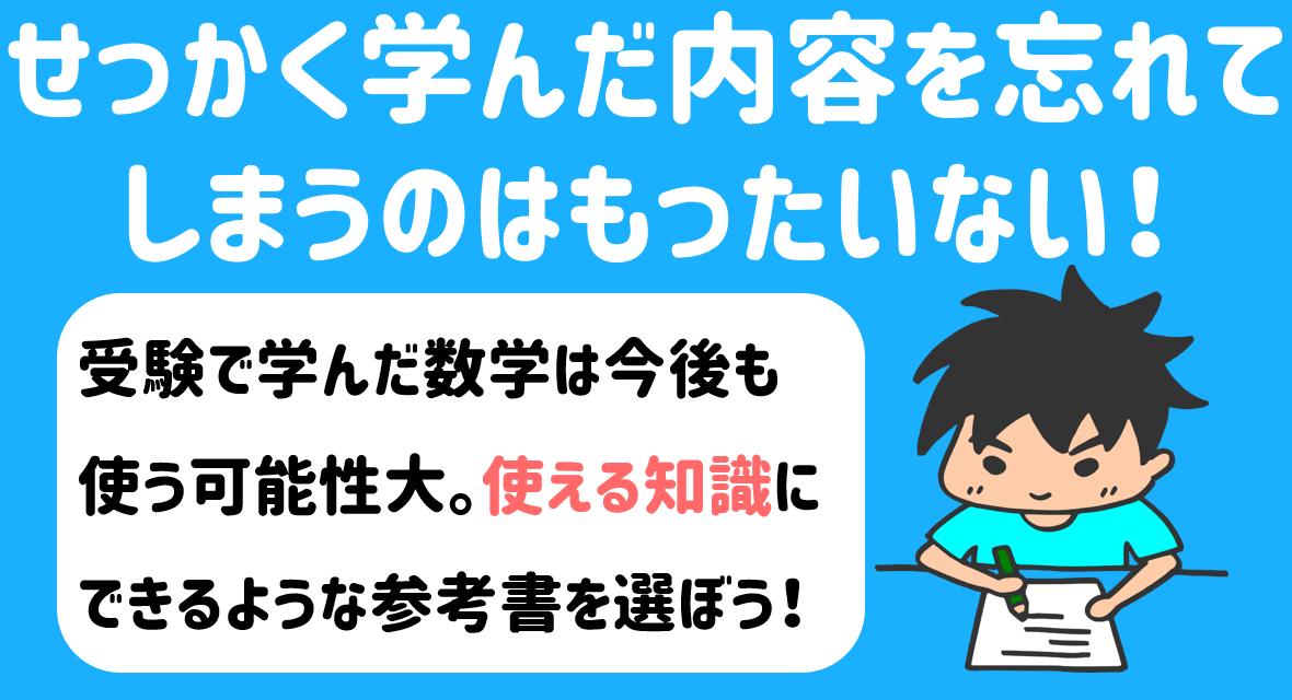 f:id:syaru-ks:20190903121357p:plain