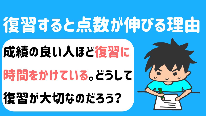 f:id:syaru-ks:20190903161215p:plain