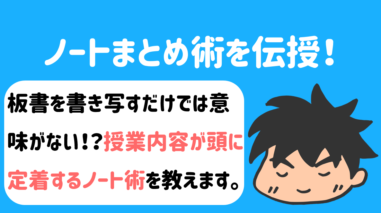 f:id:syaru-ks:20190903162013p:plain