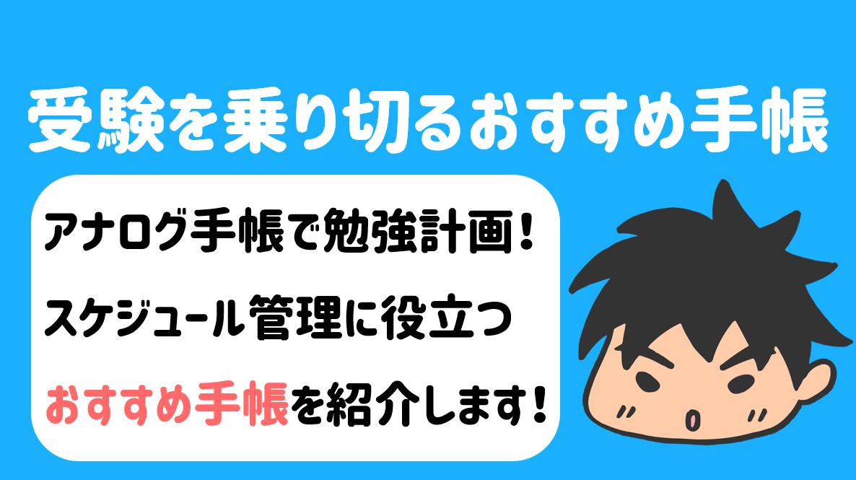 f:id:syaru-ks:20190904142911p:plain