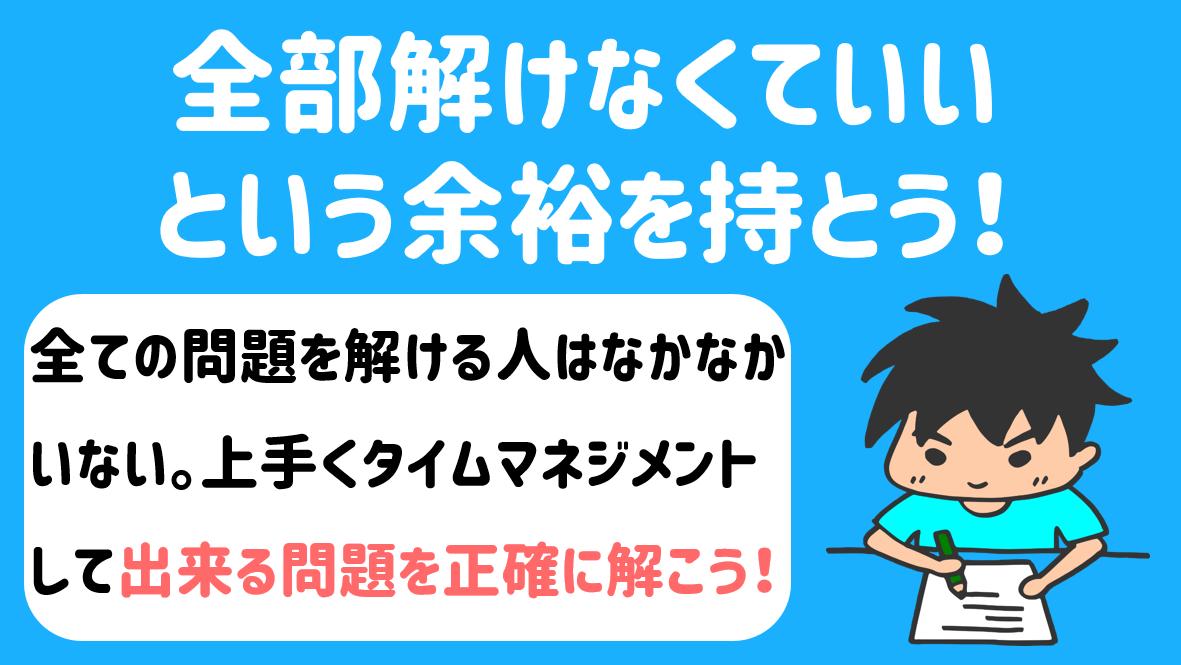 f:id:syaru-ks:20190905135111p:plain