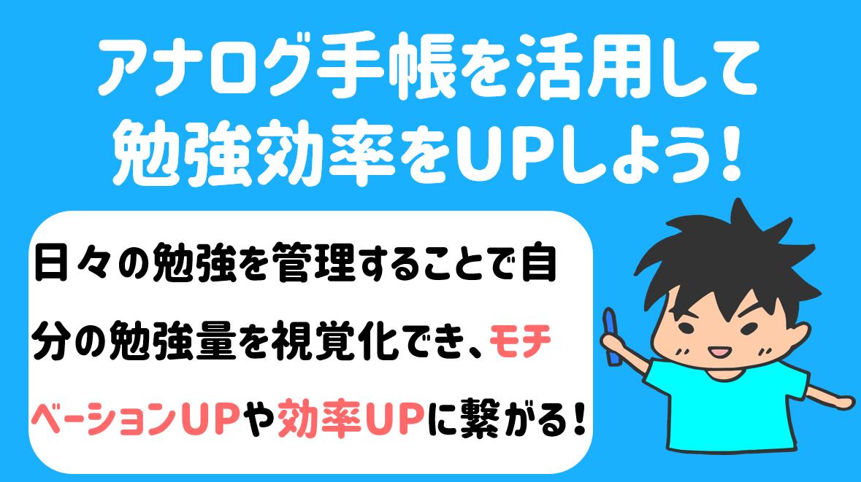 f:id:syaru-ks:20190908124614p:plain