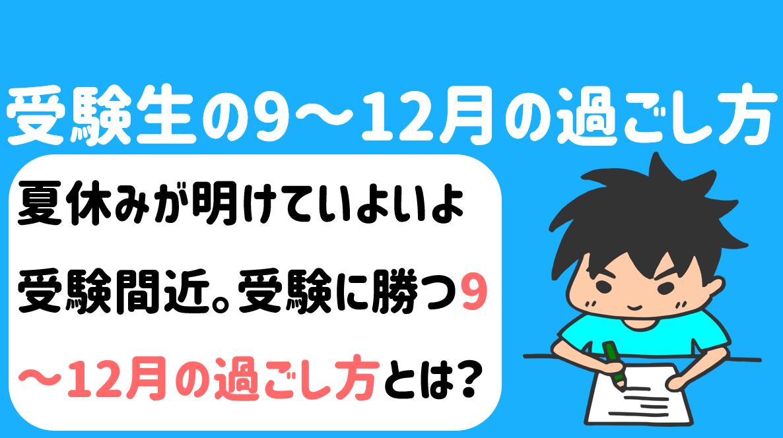 f:id:syaru-ks:20190915165640p:plain