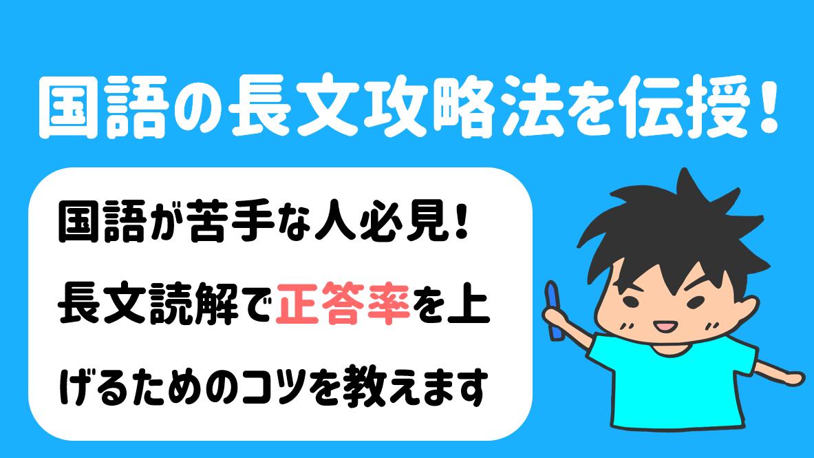 f:id:syaru-ks:20190915170213p:plain