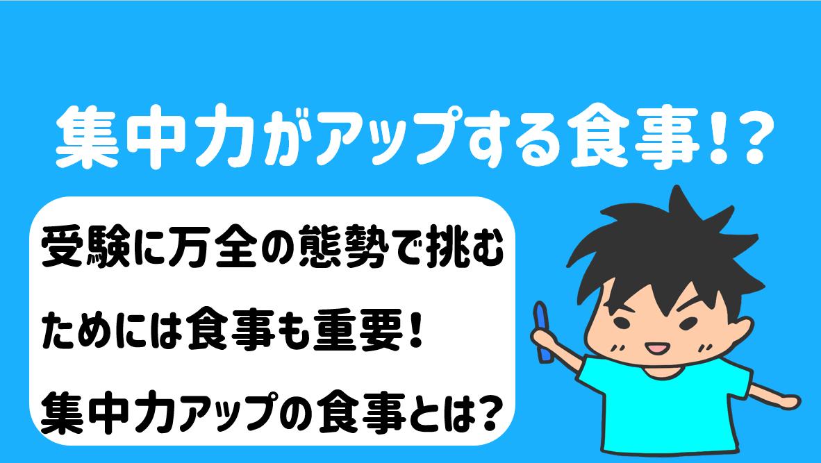 f:id:syaru-ks:20190915171645p:plain