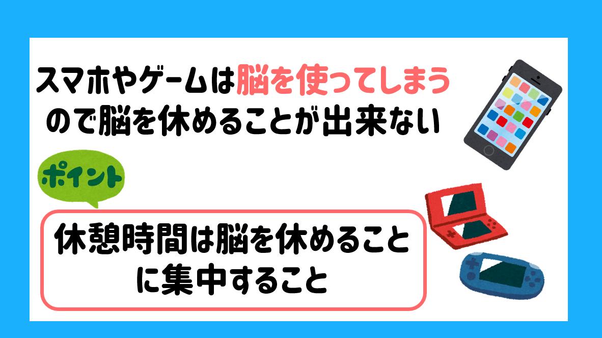 f:id:syaru-ks:20190919152844p:plain
