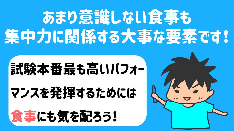 f:id:syaru-ks:20190926124944p:plain