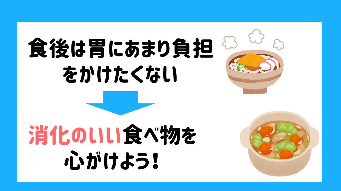 f:id:syaru-ks:20190926125758p:plain