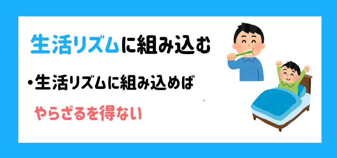 f:id:syaru-ks:20191012141730p:plain