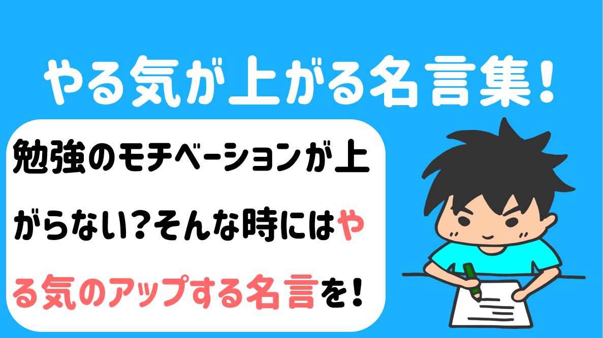 f:id:syaru-ks:20191012160010p:plain