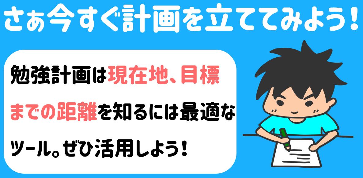f:id:syaru-ks:20191019214251p:plain