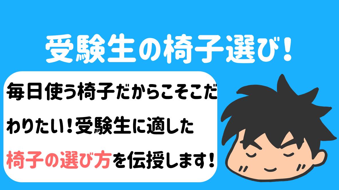 f:id:syaru-ks:20191022222735p:plain