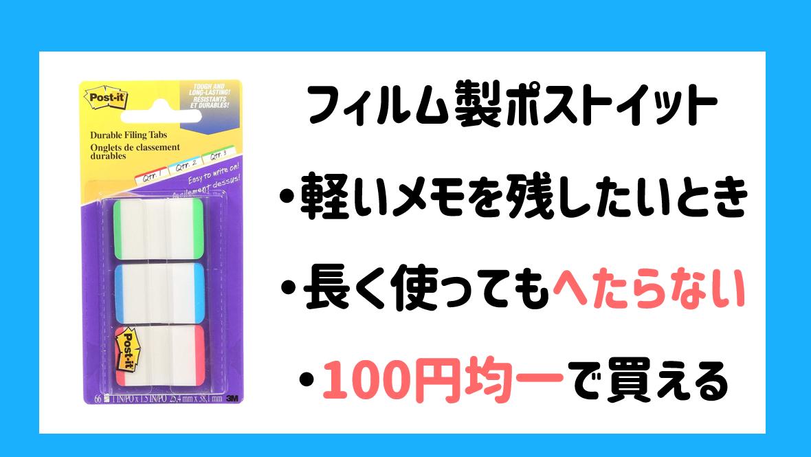f:id:syaru-ks:20191106190042p:plain