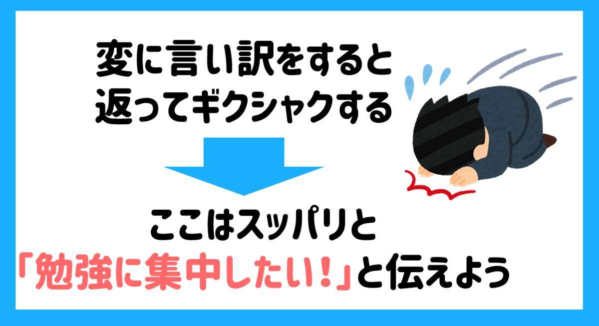f:id:syaru-ks:20191116185056p:plain