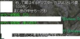f:id:syatiro:20190624223920j:plain