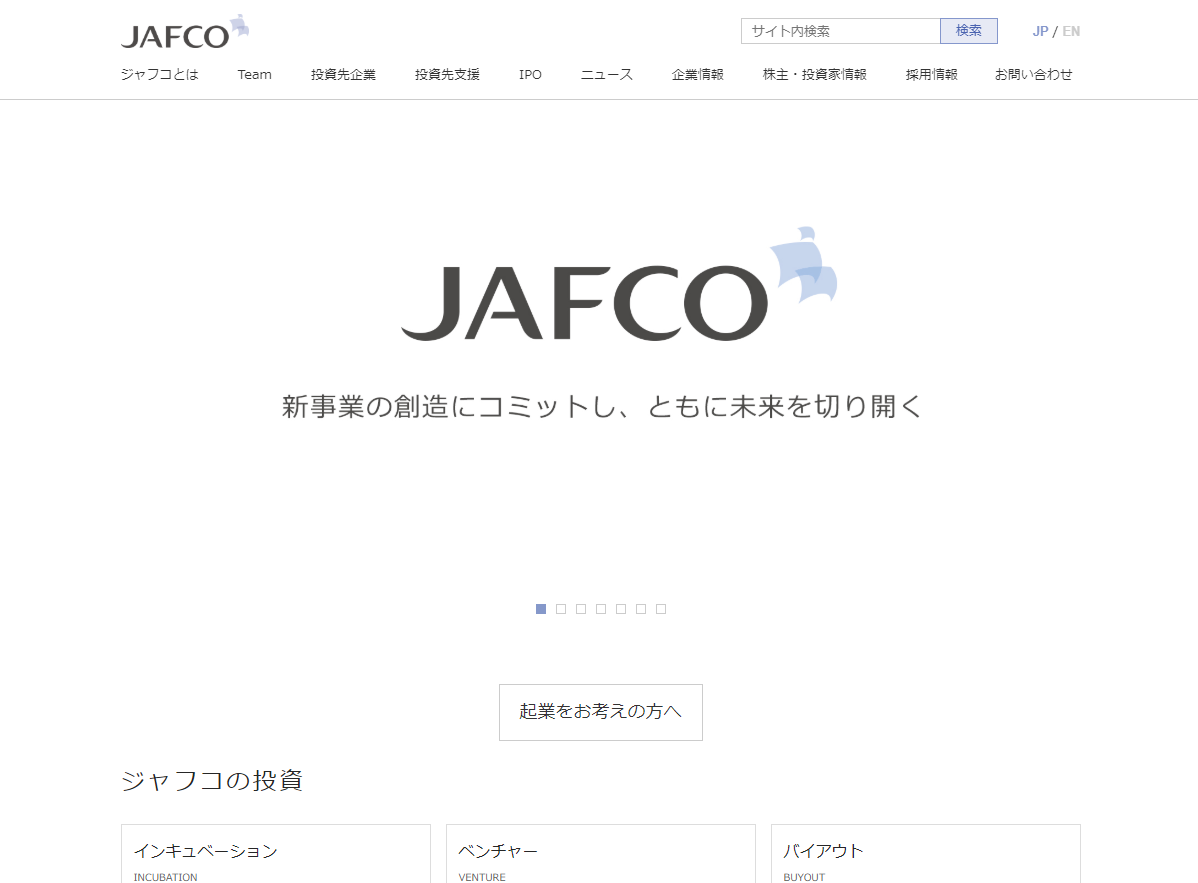 JAFCO