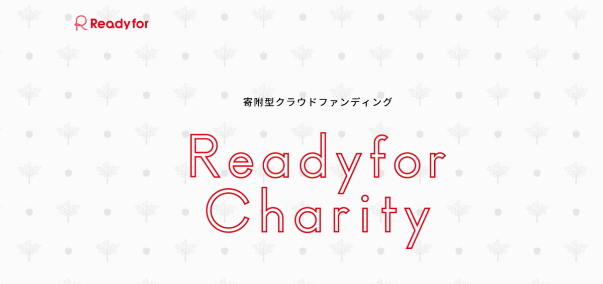 Ready for Charity
