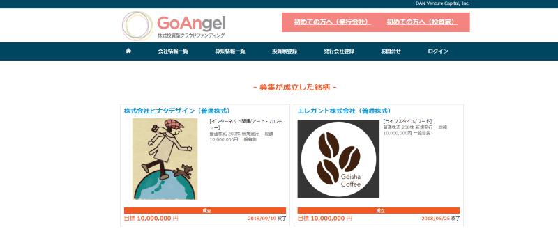 GoAngel
