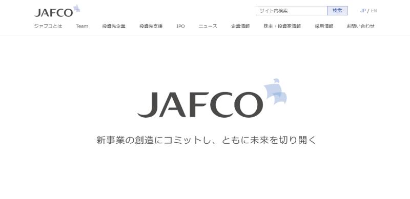 ジャフコ株式会社