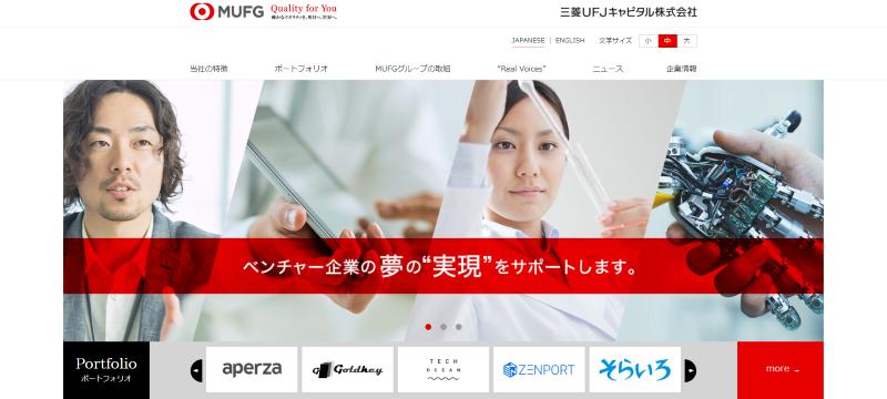 三菱UFJキャピタル株式会社