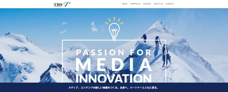 TBSイノベーション・パートナーズ合同会社