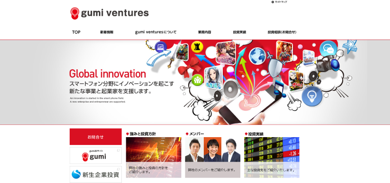 株式会社gumi ventures
