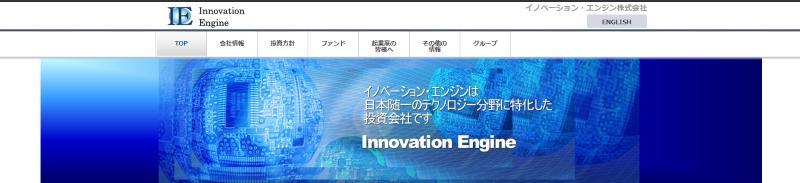 イノベーション・エンジン株式会社