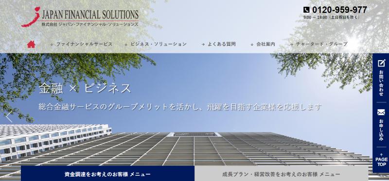ジャパン・フィナンシャル・ソリューションズ