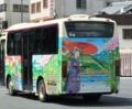 おこしやす 京都新聞写真コンテスト