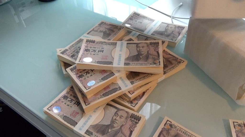 f:id:syde-love-money:20180710141431p:plain