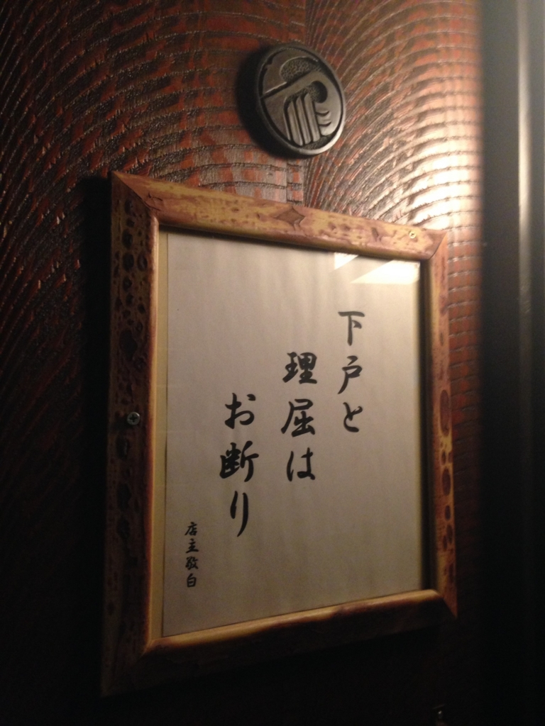 f:id:sydk_koyamin:20160625175201j:plain