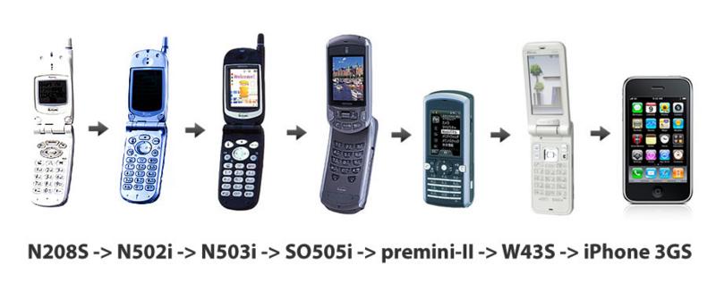 20100709025945