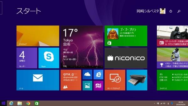 Windows Updateが進まない、失敗してしまう時の …