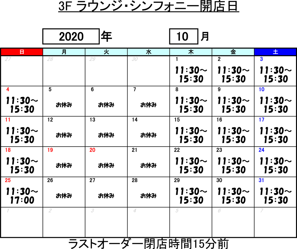 f:id:symphony2019:20201002134921j:plain