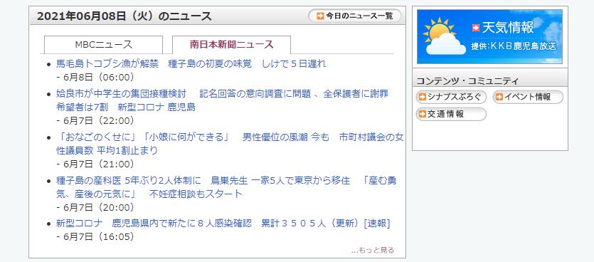f:id:synapse_sugihara:20210608061549p:plain