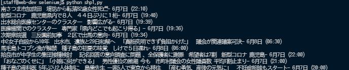 f:id:synapse_sugihara:20210608064530p:plain