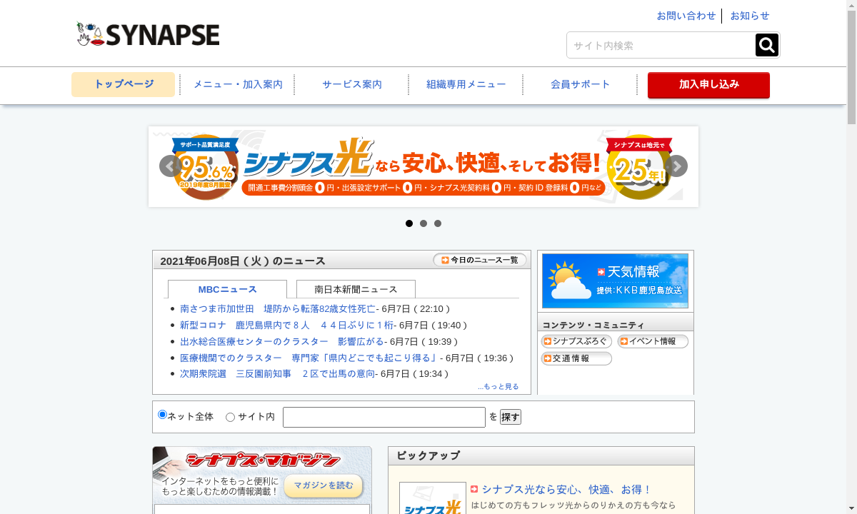 f:id:synapse_sugihara:20210608073936p:plain