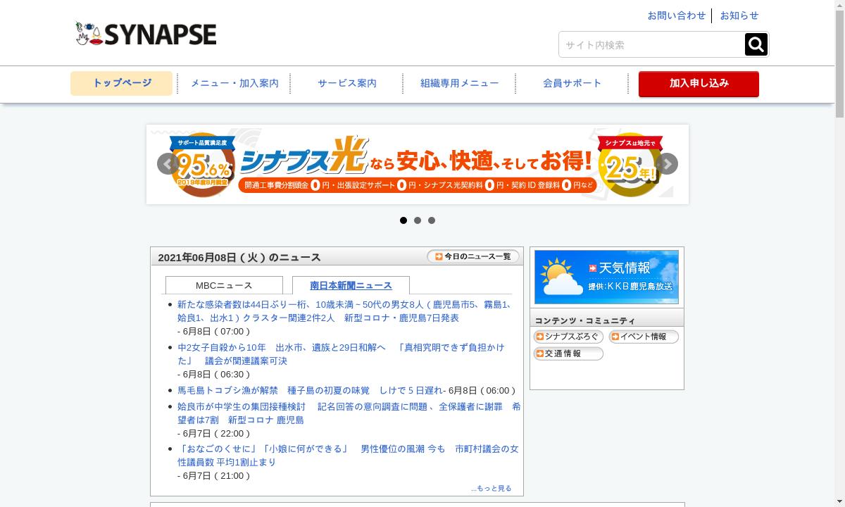 f:id:synapse_sugihara:20210608074048p:plain