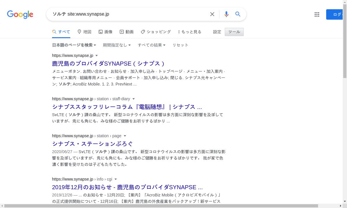 f:id:synapse_sugihara:20210608075237p:plain