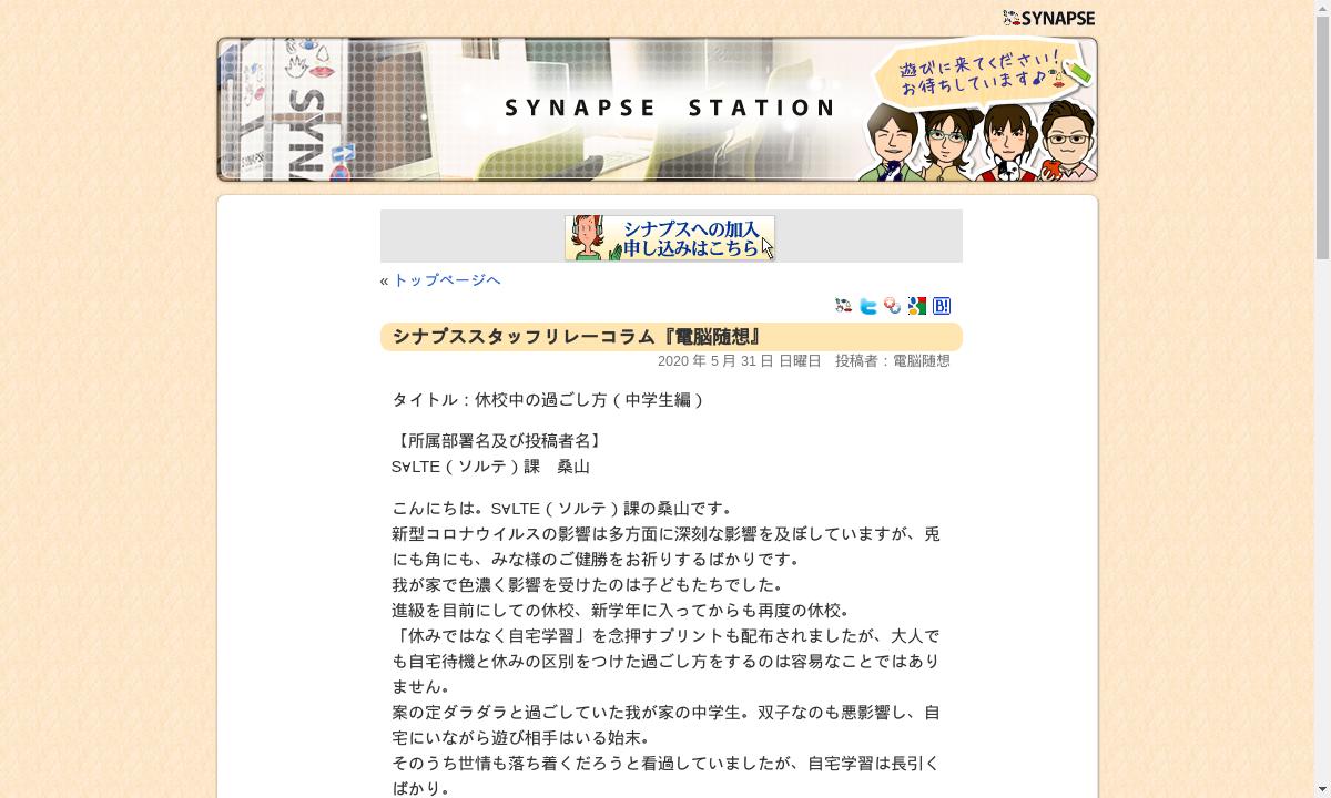 f:id:synapse_sugihara:20210608075244p:plain