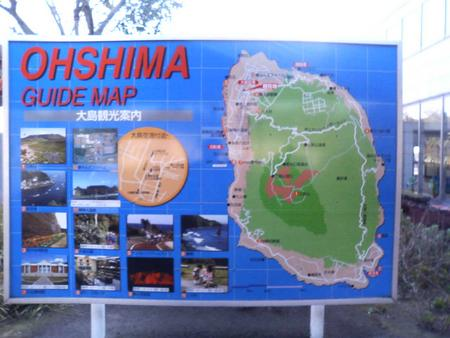 大島案内図