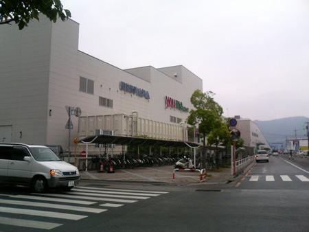 ゆめタウン高松