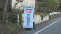 20121104160317