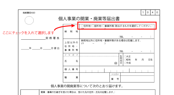 f:id:synce-office:20190319092724p:plain