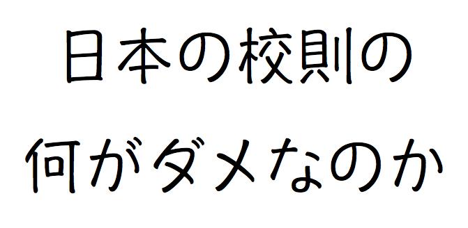 f:id:synonym_s:20170127125432p:plain