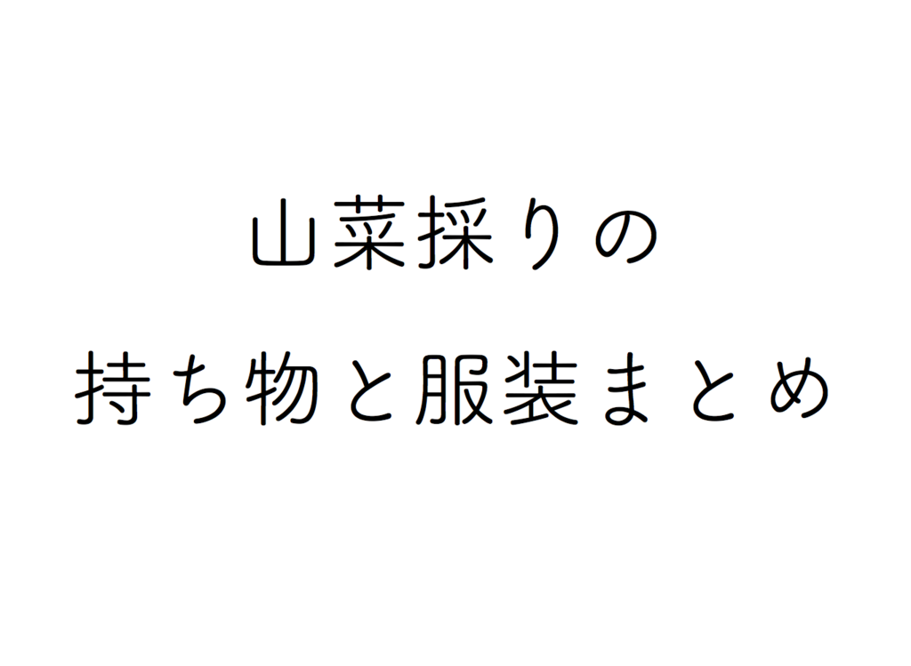 f:id:synonym_s:20180213223058p:plain