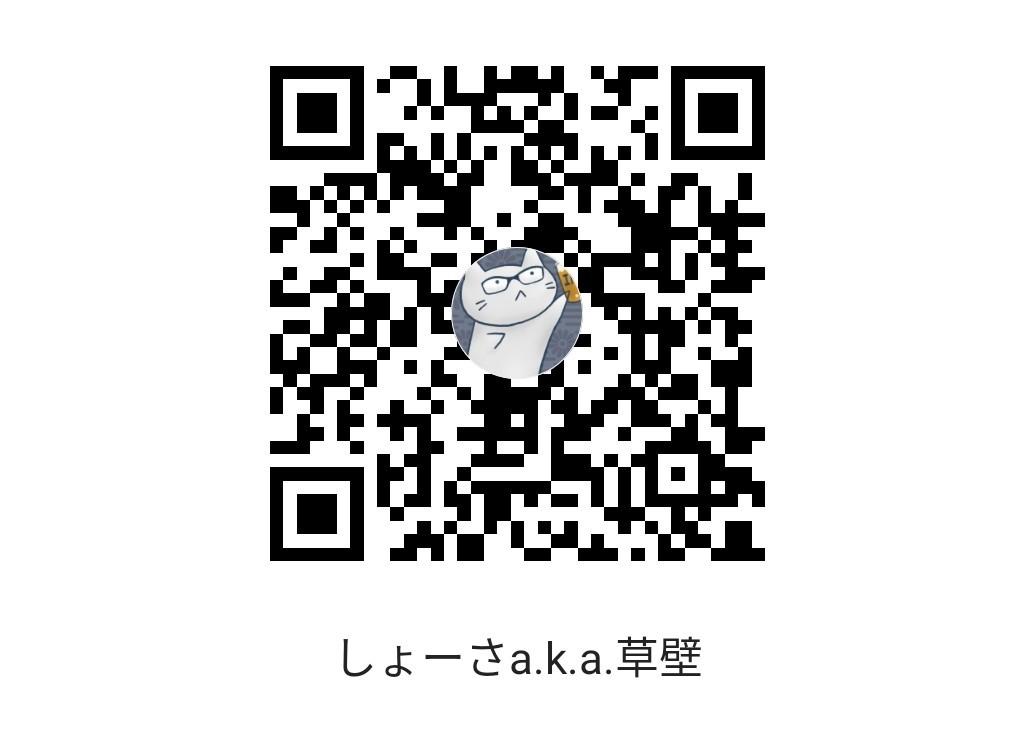 f:id:syo-sa19820615:20200909195405j:plain