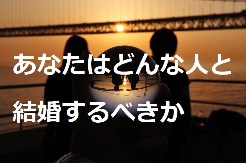 f:id:syo0726:20200113103148j:plain